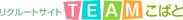 幼稚園教諭・保育士求人情報 | 椎名夢学園 こばと幼稚園/こばと夢ナーサリー(保育園) | 茨城県牛久市